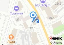 Компания «Риволи» на карте