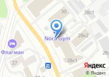 Компания «Офисные решения» на карте