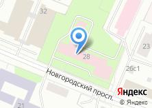 Компания «Архангельский клинический противотуберкулезный диспансер» на карте