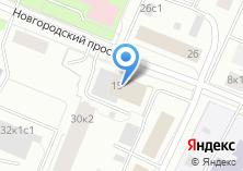 Компания «Прокуратура Архангельской области» на карте