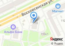 Компания «ЗАГС г. Архангельска» на карте