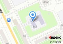 Компания «Детский сад №5 Ёлочка» на карте