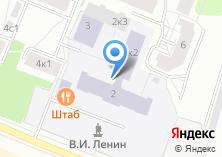 Компания «Управление Федеральной антимонопольной службы по Архангельской области» на карте