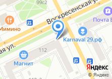 Компания «АудиоВидео» на карте