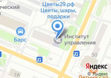 Компания «2Line» на карте
