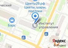 Компания «ВладиС» на карте