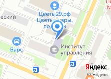 Компания «Международный институт управления» на карте