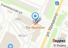Компания «Магазин овощей и фруктов на ул. Урицкого» на карте