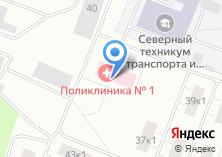 Компания «Поликлиника №1» на карте