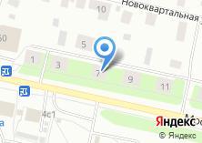 Компания «Монтажно-проектная компания» на карте