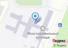 Компания «Архангельский аграрный техникум» на карте