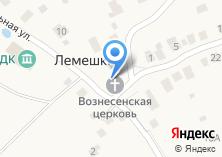 Компания «Вознесенская церковь» на карте