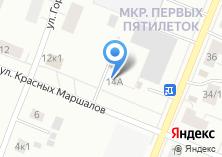 Компания «Автостоянка на Красных Маршалов» на карте