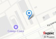 Компания «Север-Союз Сервис» на карте