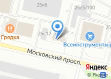 Компания «ДомУстрой» на карте