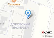 Компания «AutoRazbor29» на карте