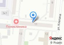 Компания «Городская поликлиника №14» на карте
