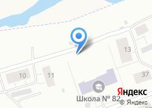 Компания «Средняя общеобразовательная школа №82» на карте