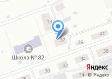 Компания «Афанасий» на карте