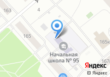 Компания «Избирательный участок №149» на карте