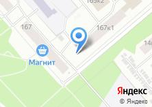 Компания «Магазин фруктов и овощей на Ленинградском проспекте» на карте