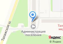 Компания «Администрация муниципального образования Талажское» на карте