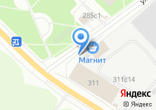 Компания «Магазин овощей и фруктов на Ленинградском проспекте» на карте