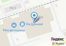 Компания «Кузнецы молодцы» на карте
