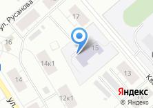 Компания «Избирательный участок №131» на карте