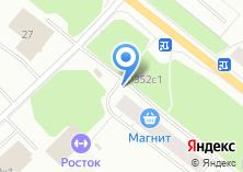 Компания «Хочу пить» на карте