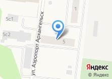 Компания «Архангельский авиационный учебный центр» на карте