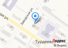 Компания «Почтовое отделение связи №48» на карте