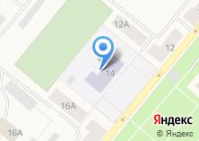 Компания «Новодвинская гимназия» на карте
