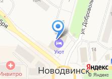 Компания «Новодвинские Коммунальные Системы» на карте