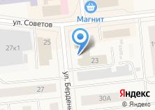 Компания «Пума» на карте