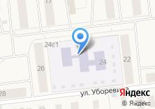 Компания «Детский сад №10 Веночек» на карте