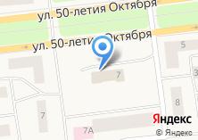 Компания «Новодвинский комплексный центр социального обслуживания» на карте