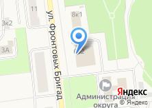 Компания «Прокуратура г. Новодвинска» на карте
