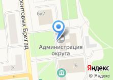 Компания «Администрация г. Новодвинска» на карте