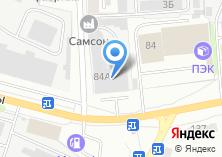 Компания «Авто-ПЭК» на карте
