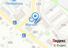Компания «Сабиново» на карте