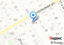Компания «Почтовое отделение №31» на карте