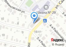 Компания «Продукты №79» на карте