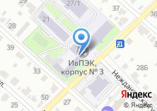 Компания «Ивановский промышленно-экономический колледж» на карте