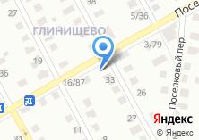 Компания «Автолиния» на карте