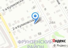 Компания «КОНСТ» на карте
