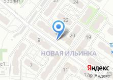 Компания «Строящийся жилой дом по ул. Новая Ильинка микрорайон» на карте