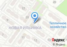 Компания «Ильинка Спорт» на карте