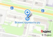 Компания «Pro свет» на карте