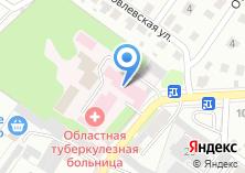 Компания «Областной противотуберкулезный диспансер им. М.Б. Стоюнина» на карте